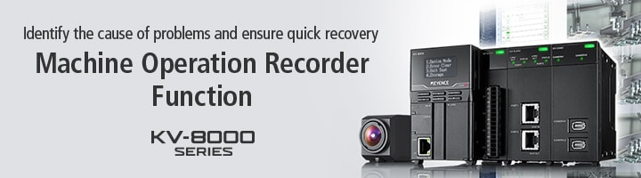 Identifying the cause of problems ensures faster recovery Built-in operation recording function