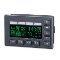 KV-D30 - Operator Panel, 3-Colour Display, 24 Columns x 4 Lines, for KV Series