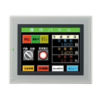 VT2-5SW - 5-inch QVGA STN Colour Touch Panel