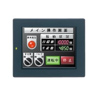 VT3-Q5T - 5-inch QVGA TFT Colour Touch Panel, DC Power Supply