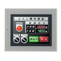 VT3-Q5TW - 5-inch QVGA TFT Colour Touch Panel, DC Power Supply
